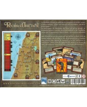 Rois d'Israël