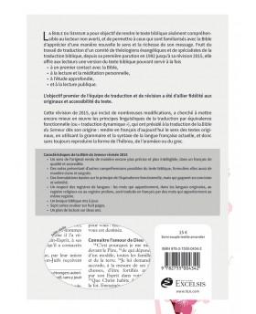 Bible, Version Semeur 2015, textile souple amandier [Relié]